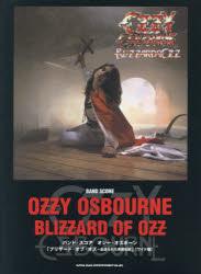 【新品】【本】オジー・オズボーン「ブリザード・オブ・オズ〜血塗られた英雄伝説」