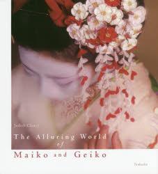 【新品】【本】The Alluring World of Maiko and Geiko Judith Clancy/著