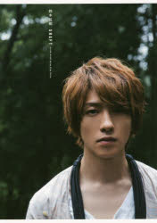 【新品】【本】SHAFT Suzuki Hiroki Acting From Thirty 鈴木拡樹PHOTOBOOK 〔JUNKO MORISAKI/撮影〕