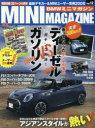 【新品】【本】BMWミニマガジン ミニ専門誌 Vol.12 ガチンコ対...