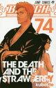 【新品】【本】BLEACH 74 THE DEATH AND THE STRAWBERRY 久保帯人/著