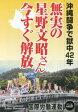 【新品】【本】国際労働運動 vol.21(2017.6)