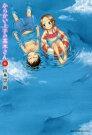 【新品】【本】からかい上手の高木さん6山本崇一朗著