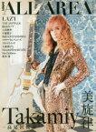【新品】【本】B−PASS ALL AREA Vol.6 Takamiy−高見沢俊彦−/LAZY/浅倉大介〈PANDORA〉