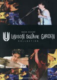 【新品】【本】UNISON SQUARE GARDEN COLLECTION