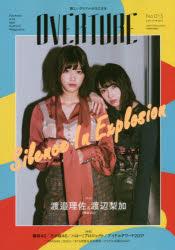エンターテインメント, サブカルチャー OVERTURE 013(2017December) RISA WATANABE RIKA WATANABE from KEYAKIZAKA 46