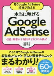 【新品】【本】元Google