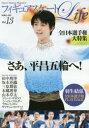 【新品】【本】フィギュアスケートLife Figure Skating Magazine Vol.1 ...
