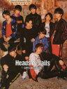 【新品】【本】Heads or Tails SUPER★DRAGON/著