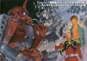 【新品】【本】アニメーション「機動戦士ガンダムTHE ORIGIN」キャラクター&メカニカルワークス 下巻