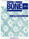 【新品】【本】THE BONE VOL.32NO.1 特集●『変形性膝関節症の早期病変の診断から治療まで』 「THE BONE」編集委員会/編集