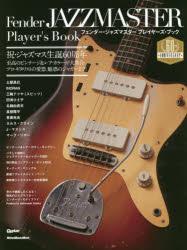 音楽, その他 Fender JAZZMASTER Players Book