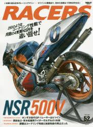 車・バイク, バイク RACERS Vol52(2018) VNSR500 2504!