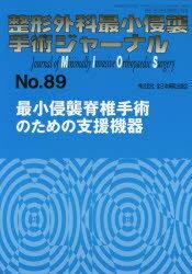 医学・薬学, 医学  No89