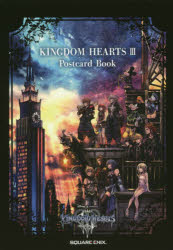 ゲーム, ゲーム攻略本 KINGDOM HEARTS 3 Postcard Book