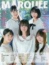 【新品】【本】マーキー Vol.131 〈特集〉乃木坂46 ...