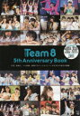 【新品】【本】AKB48 Team8 5th Anniver...