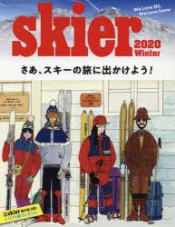 skier 2020WINTER 特集北海道・長野・新潟スキー場最新ガイド