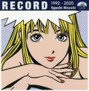 【新品】RECORD 1992−2020 江口寿史/著