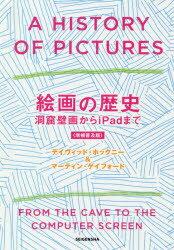 カメラ・写真, その他  iPad