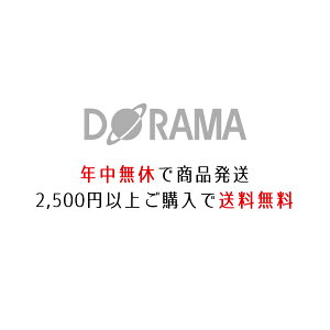 オウトラ・ヴェス〜ふたたび〜【中古】【CD】