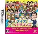 【中古】 クイズ ヘキサゴン2 DS NTR-P-BHXJ / 中古 ゲーム
