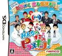 【中古】 みんなとキミのピラメキーノ! DS NTR-P-BQVJ / 中古 ゲーム