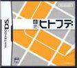 直感ヒトフデ 【中古】 DS ソフト NTRP / 中古 ゲーム