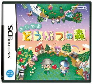 【新品】【ゲーム】【DSソフト】おいでよどうぶつの森【新品ゲーム】