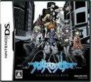 【中古】 すばらしきこのせかい -It's a Wonderful World- DS NTR-P-AWLJ / 中古 ゲーム