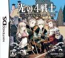 【中古】光の4戦士 ファイナルファンタジー外伝 DS NTR-P-BFXJ/ 中古 ゲーム