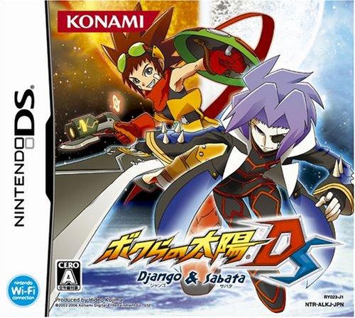 Nintendo DS, ソフト  DjangoSabata DS NTR-P-ALKJ
