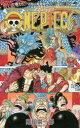 【中古】【古本】ONE PIECE 92 集英社 尾田栄一郎【コミック 少年(中高生・一般) 集英社 ジャンプC】
