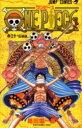 【中古】【古本】ONE PIECE 30 集英社 尾田栄一郎【コミック 少年(中高生・一般) 集英社 ジャンプC】