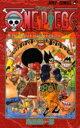 【中古】【古本】ONE PIECE 33 集英社 尾田栄一郎【コミック 少年(中高生・一般) 集英社 ジャンプC】