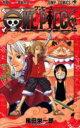 【中古】【古本】ONE PIECE 41 集英社 尾田栄一郎【コミック 少年(中高生・一般) 集英社 ジャンプC】