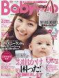 【新品】【本】Baby−mo(ベビモ)
