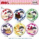 【新品】 おそ松さん とじコレ 缶クリップバッジ BOX7個入り ツインクル【2500円以上で送料無料】