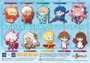 【新品】 Fate/EXTELLA クリアラバーストラップ 〔ブラインド販売〕 〔 グッズ 〕