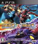 【中古】スーパーロボット大戦OG INFINITE BATTLE & スーパーロボット大戦OG ダークプリズン PS3 BLJS-10247/ 中古 ゲーム