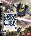 【中古】ガンダム無双 PS3 BLJM-60018/ 中古 ゲーム