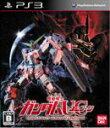 【中古】機動戦士ガンダム UC 通常版 PS3 BLJS-10154/ 中古 ゲーム