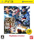 【中古】ガンダム無双3 『廉価版』 PS3 BLJM-55042/ 中古 ゲーム