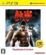 鉄拳6 廉価版 【PS3】【ソフト】【新品】