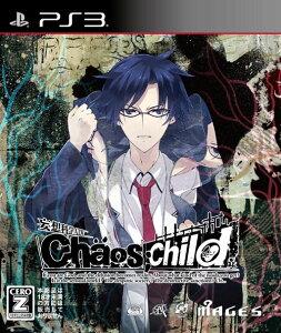 【中古】【ゲーム】【PS3ソフト】CHAOS:CHILD【CERO区分_Z】【中古ゲーム】