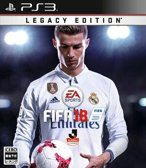 【中古】FIFA18レガシーエディションPS3BLJM-61355/中古ゲーム