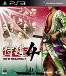 【中古】 侍道4 PS3 BLJS-10107 / 中古 ゲーム