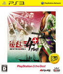 【中古】 侍道4 plus 『廉価版』 PS3 BLJS-50021 / 中古 ゲーム