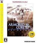 【中古】アーマードコア4A 『廉価版』 PS3 BLJM-55005/ 中古 ゲーム
