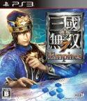 【中古】真 三国無双7 Empires通常版 PS3 BLJM-61225 / 中古 ゲーム